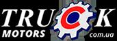 Дизель сервис Truck motors диагностика и ремонт дизелей